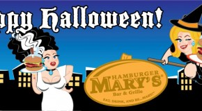 Halloween Charity Ham-BINGO: Thursday, October 31st
