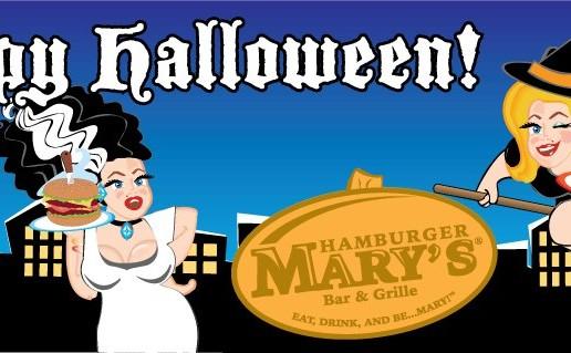 Halloween Charity Ham-BINGO!!